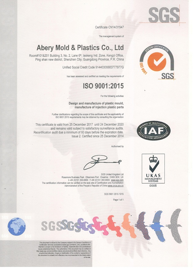 ISO9001-2015 VER