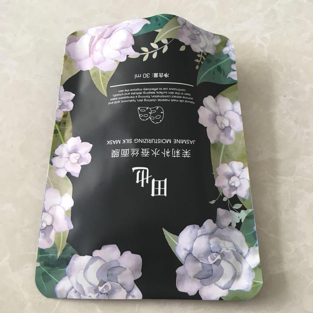 Three - layer composite pure aluminum foil thickened mask bag vacuum packaging plastic bag