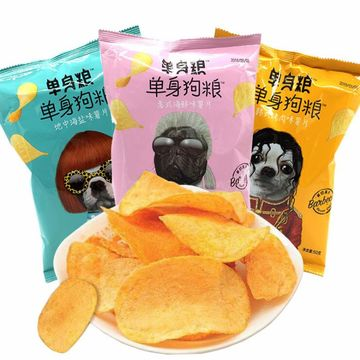 Wholesale-custom-printed-plastic-potato-chip-bags