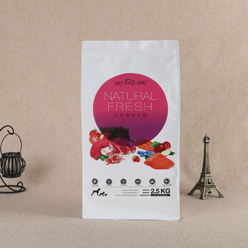 Custom printed aluminium foil plastic pouches snack dried food packaging plastic bag
