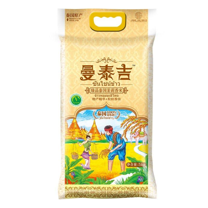 Custom Logo Design Different Types Plastic Empty Rice Packing Bag For Sale1kg 2kg 5kg