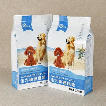 Custom Recycled Bottom Gusset Plastic Dog Treat Pouch Pet Food Packing Bags