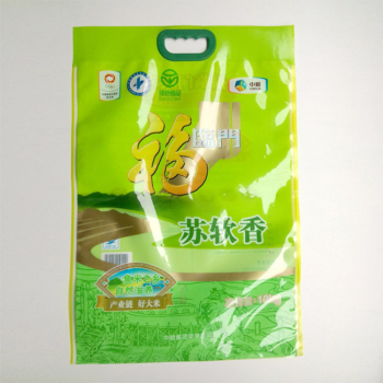 Cheap-Rice-Bag-with-15kg-25kg-Bag
