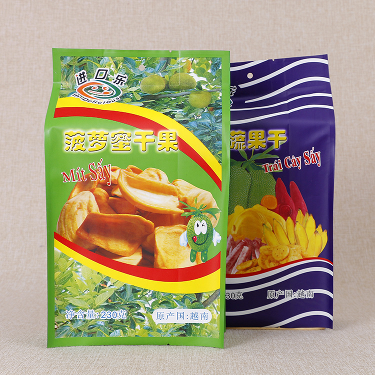 Food packaging bag color printing environmental protection self-supporting sealing bag composite custom-made plastic bag