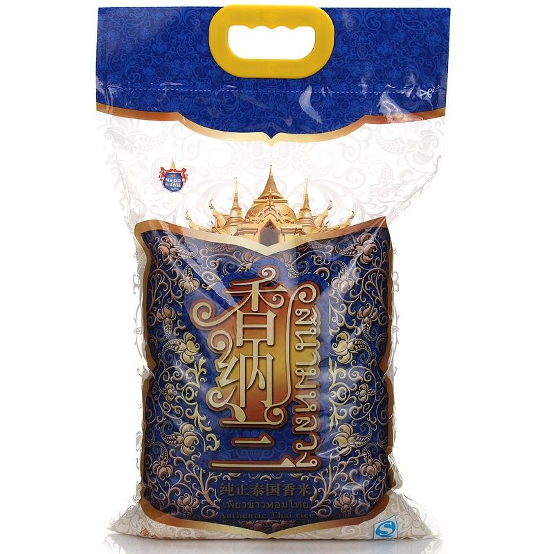 Custom Logo Design Different Types Plastic Empty Rice Packing Bag For Sale1kg 2kg 5kg 3
