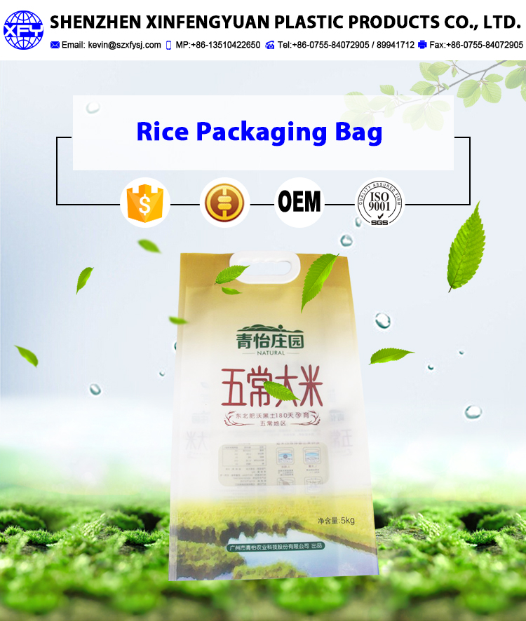 Shenzhen Xinfengyuan Plastic Products Co.
