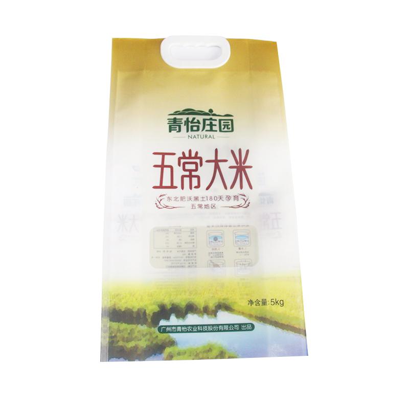 Custom Printing Biodegradable Plastic 10kg 25kg 50kg Empty Rice Bag For Sale 3
