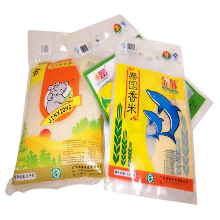 Cheap Rice Bag with 15kg 25kg Bag of Rice Packaging