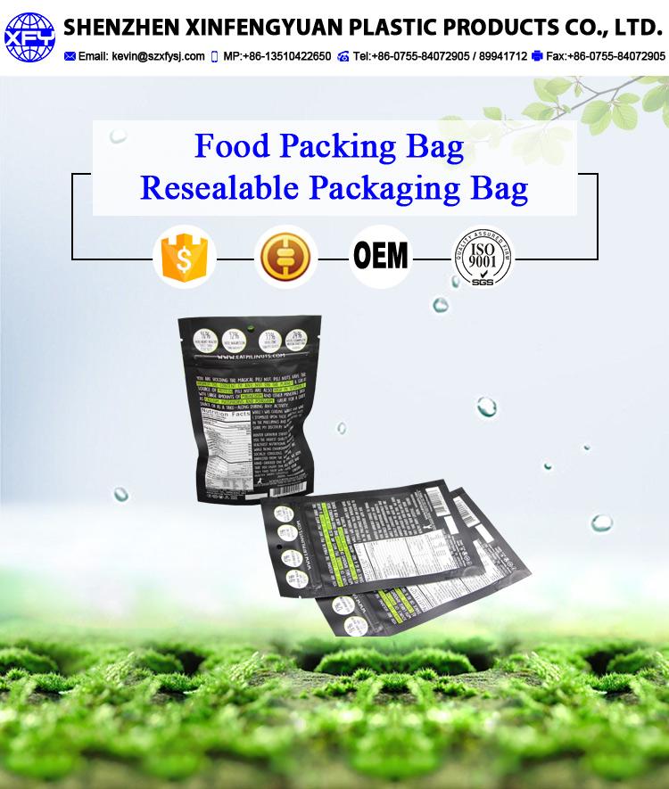 zipper reusable food pouch  Details