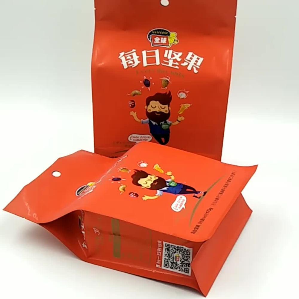 Food Grade Custom Printed Logo 5kg 10kg 25kg Plastic Rice Bag Stand Up Pouch Rice Packaging Bag