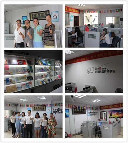 Shenzhen Xinfengyuan Plastic Products Co. 9