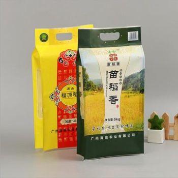Wholesale-empty-design-plastic-rice-packing-bag