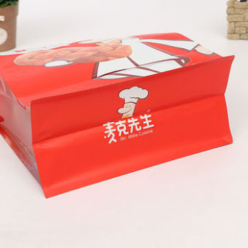 Customized-biodegradable-plastic-food-packaging-bags-flat