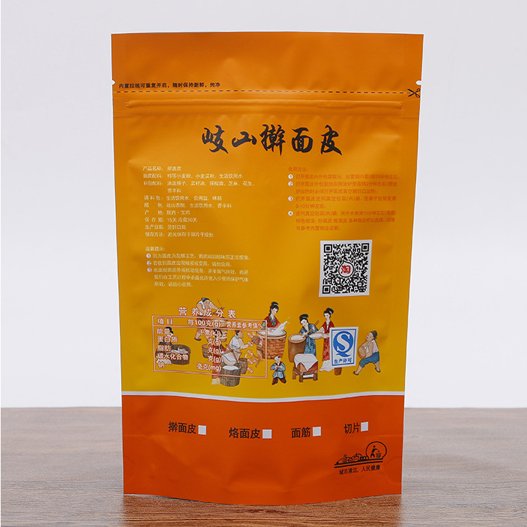 Ready-To-Eat-Food-Packaging-Instant-Food