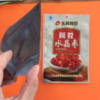 Heat-SealablePlastic-Food-Bags