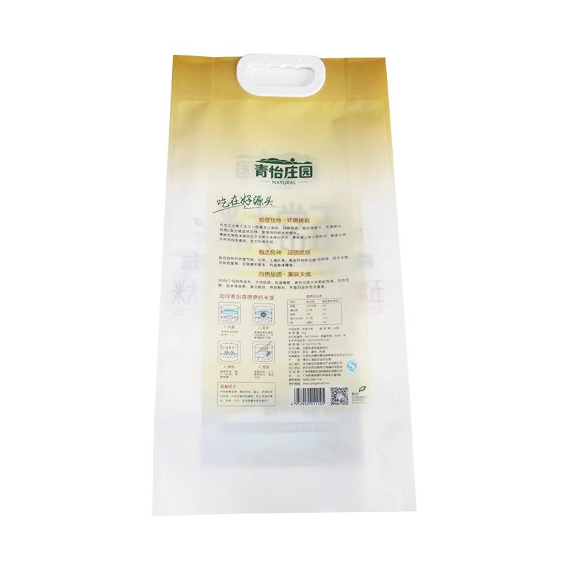 Custom Printing Biodegradable Plastic 10kg 25kg 50kg Empty Rice Bag For Sale 5