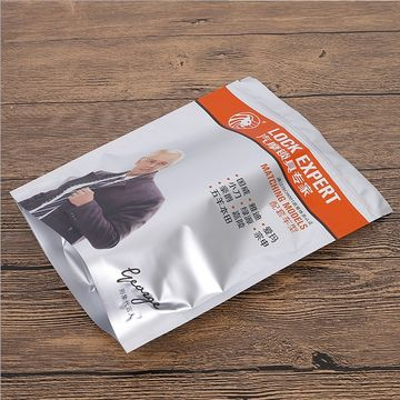 Customized Stand-up Resealable Aluminum Foil Food Packing Bags zipper for food plastic bag