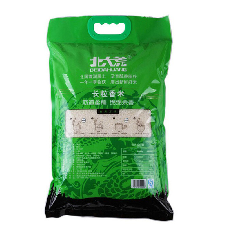 Cheap Rice Bag with 15kg 25kg Bag of Rice Packaging 7