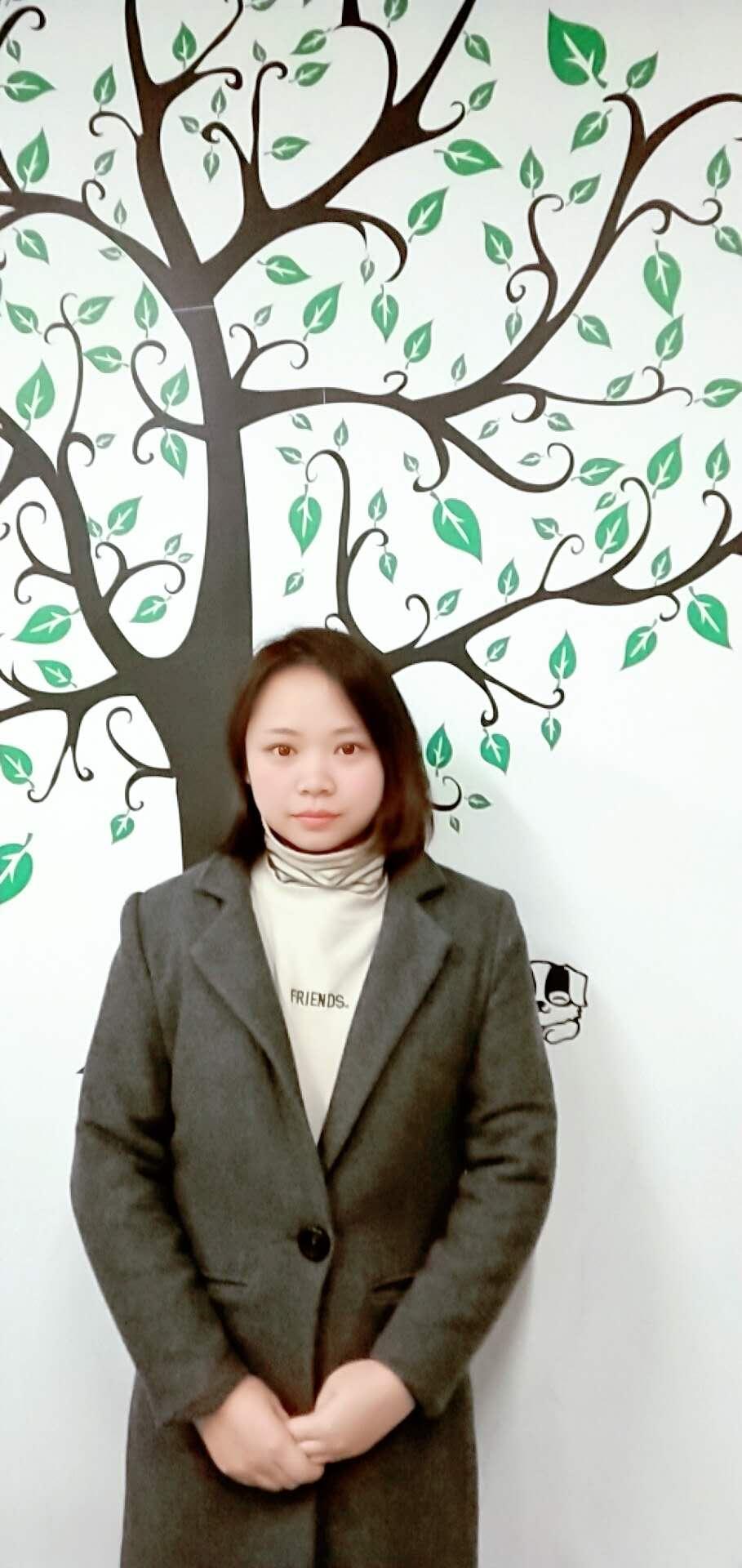 Sara Liang